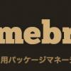 Hombrew